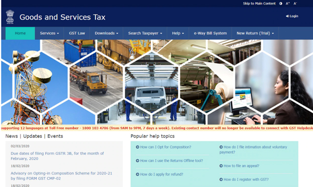 Goods & Services Tax (GST) Govt Website