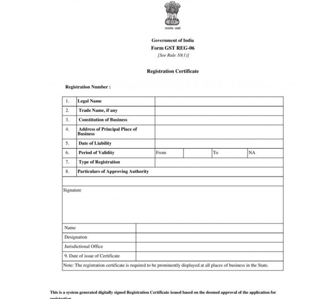 The Format of GST Registration Certificate: