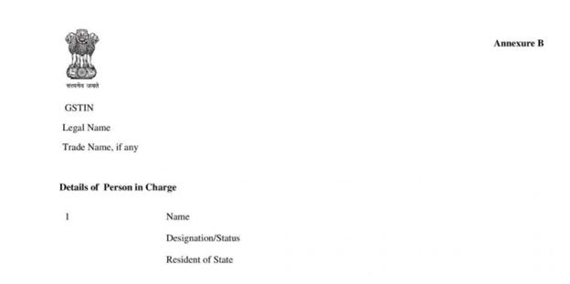 GST Registration Certificate Annexure B page
