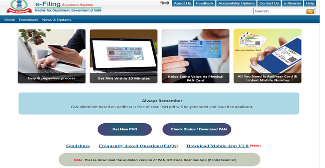 Check Pan Card Status Online at incometaxindiaefiling.gov.in