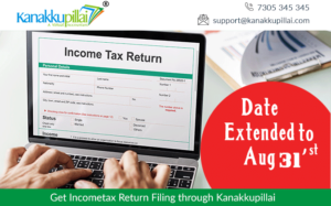 Income Tax Return Itr Filing Date Extended To August 31 St 2019