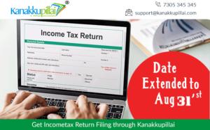 income-tax-return-filing-due-date-extended-31st-august-2019-kanakkupillai