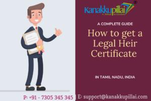 How-to-get-Legal-heir-certificate-in-tamilnadu-india